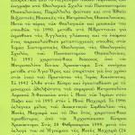 2014-09-12-Programma3