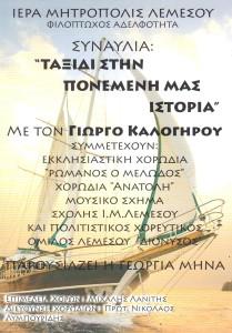 2015-05-28Programma (1)